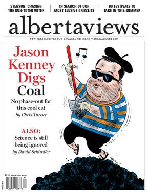 av-ja-2017-cover