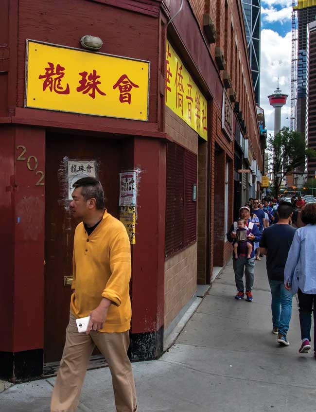 avm_chinatown_home